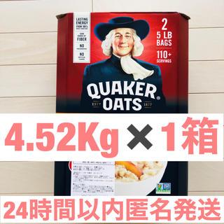 コストコ(コストコ)の【新品未開封】クエーカー オートミール4.52kg×1箱(その他)