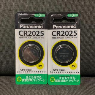 パナソニック(Panasonic)の複数割引あり☆パナソニック製リチウム電池 CR-2025未使用2ケースセット☆ (その他)