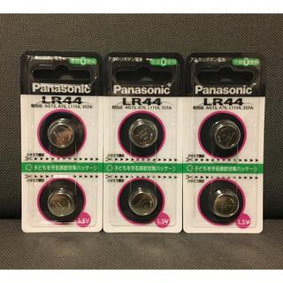パナソニック(Panasonic)の☆ パナソニック製アルカリボタン電池 LR44  2個入り×3ケースセット☆  (その他)