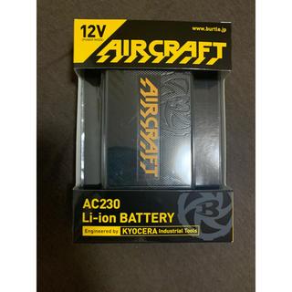 バートル(BURTLE)のバートル エアークラフト AC230 バッテリー(その他)