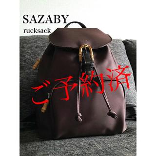 サザビー(SAZABY)のSAZABY(サザビー)◆リュック ナイロン × エナメルレザー◆レディース(リュック/バックパック)