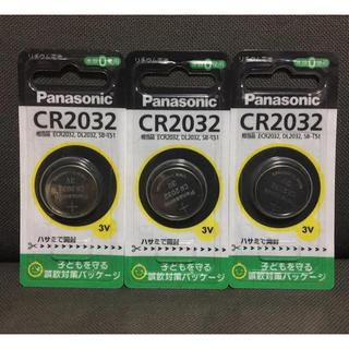 パナソニック(Panasonic)の☆パナソニック製リチウム電池 CR-2032 未使用3個セット☆ (その他)