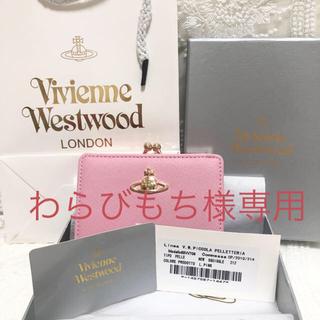 Vivienne Westwood - Vivienne Westwoodヴィヴィアン財布