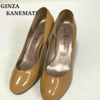 ギンザカネマツ(GINZA Kanematsu)のGINZAかねまつのパンプスハイヒール★サイズ23.5cm★キャメル(ハイヒール/パンプス)