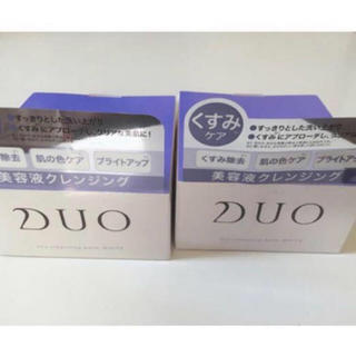 DUO デュオ クレンジングバーム ホワイト 2箱 新品未開封 クレンジング