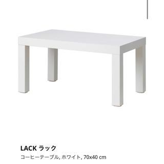イケア(IKEA)のIKEA ローテーブル 送料込み(ローテーブル)
