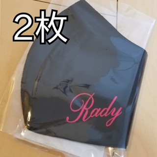 レディー(Rady)のRady   ☆ノベルティ☆(ノベルティグッズ)