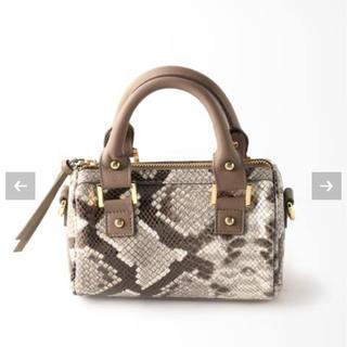 Spick and Span - Spick&Span Pietro mini boston bag