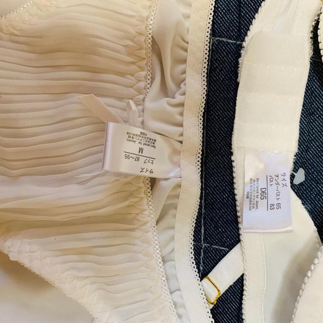 cawaii(カワイイ)の可愛い!清純系 レース 白 ブラジャー&ショーツ レディースの下着/アンダーウェア(ブラ&ショーツセット)の商品写真