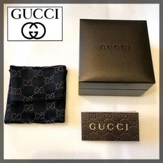 グッチ(Gucci)のGUCCI 箱 (その他)