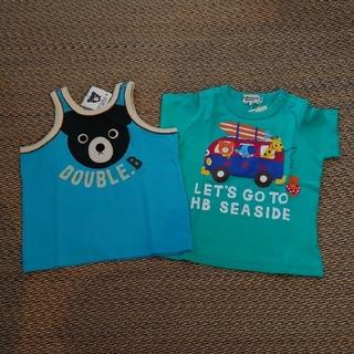 DOUBLE.B - 夏休みSALE!新品・未使用/ミキハウス ホットビ ダブルB 半袖Tシャツ 70