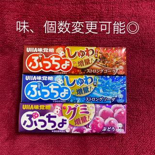 ユーハミカクトウ(UHA味覚糖)のぷっちょ(菓子/デザート)