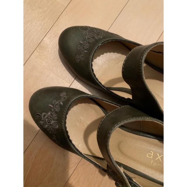 axes femme(アクシーズファム)のAxes Femme Shoese レディースの靴/シューズ(ローファー/革靴)の商品写真