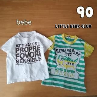 ベベ(BeBe)の90リトルベアクラブ bebe Tシャツ 男の子 半袖 2枚セット(Tシャツ/カットソー)