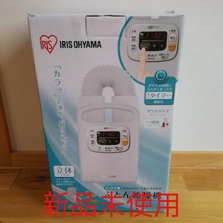 アイリスオーヤマ - アイリスオーヤマ ふとん乾燥機 カラリエ FK-C3-WP くつ乾燥 2019年