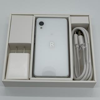 ラクテン(Rakuten)の【新品未使用品】Rakuten Mini ホワイト(スマートフォン本体)