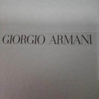 ジョルジオアルマーニ(Giorgio Armani)の新品ジョルジョアルマーニ 香水セット(その他)