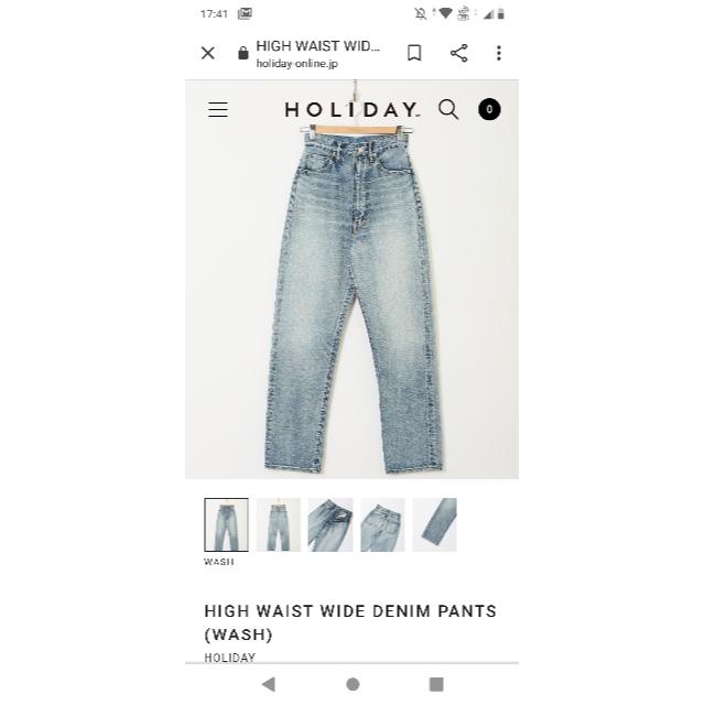 holiday(ホリデイ)の値下げ中❗HIGH WAIST WIDE DENIM PANTS (WASH)  レディースのパンツ(デニム/ジーンズ)の商品写真