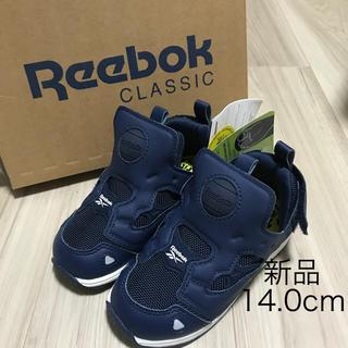 Reebok - 新品 リーボック  靴 14.0 シューズ  スニーカー