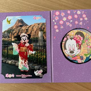 ディズニー(Disney)のディズニー スペシャルフォトファン お正月(写真)