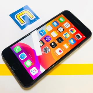 iPhone - 2-5167 中古品!SoftBank iPhone 8 64GB