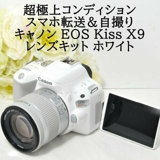 キヤノン(Canon)の★超極上美品★スマホ転送&自撮り★キャノン EOS Kiss X9 ホワイト(デジタル一眼)