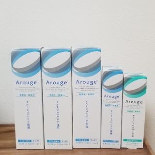 アルージェ(Arouge)のアルージェ モイスチャーミストローションI 他…計5本(化粧水/ローション)