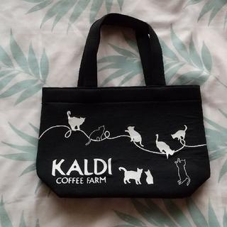 カルディ(KALDI)のミニトート(猫の日バック)オマケ付き(弁当用品)