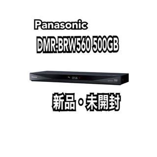 Panasonic - DMR-BRW560 500GB ブルーレイレコーダー