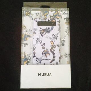ムルーア(MURUA)のMURUA 新品モバイルバッテリー(バッテリー/充電器)