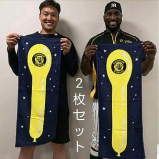 阪神タイガース ジェット風船 タオル 阪神 応援 グッズ 風船タオル