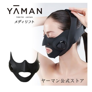 YA-MAN - ヤーマン YA-MAN メディリフト medilift EP-14BB ブラック