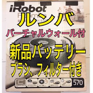 アイロボット(iRobot)のIROBOT ルンバ アイロボット お掃除ロボ(掃除機)