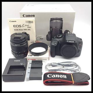 キヤノン(Canon)の【Wi-Fi内蔵】 CANON EOS Kiss X80 標準レンズキット(デジタル一眼)