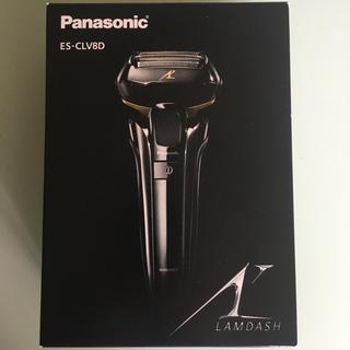 パナソニック(Panasonic)のPanasonic ES-CLV8D-S  新品未開封(メンズシェーバー)