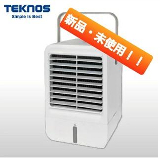 テクノス(TECHNOS)のTEKNOS(テクノス)USBミニ冷風扇 MCW-002U 卓上 風量3段階切替(扇風機)