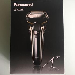 パナソニック(Panasonic)のPanasonic ES-CLV8E-S 新品未開封(メンズシェーバー)