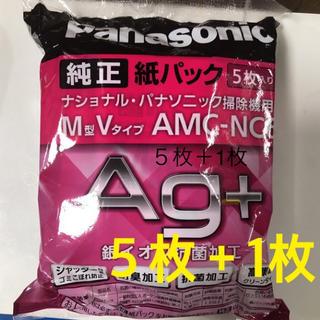 Panasonic - パナソニック 掃除機 純正紙パック