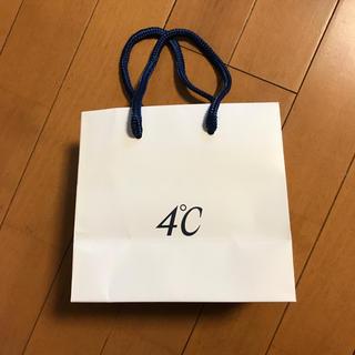 ヨンドシー(4℃)の4°C紙袋(ショップ袋)