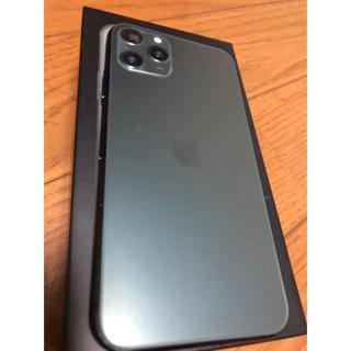 goo phone 11pro  ミッドナイトグリーン