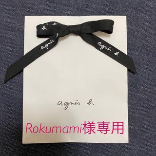 アニエスベー(agnes b.)の【Rokumami様専用】agnes b./ヘアバレッタ(バレッタ/ヘアクリップ)