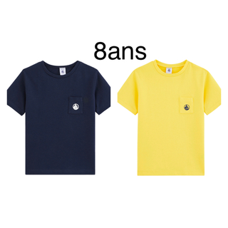 プチバトー(PETIT BATEAU)の7/18までの出品です様専用(Tシャツ/カットソー)