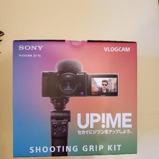 Vlog用カメラ VLOGCAM シューティンググリップキット ZV-1G