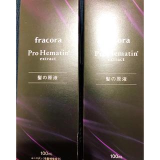 フラコラ プロヘマチン原液 100ml 2本 新品未開封