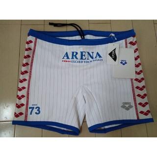アリーナ(arena)の新品未使用 アリーナ arena メンズ 競泳水着 海パン(水着)
