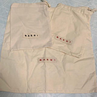 マルニ(Marni)のMARNI マルニ 保管袋✖️3(ショップ袋)