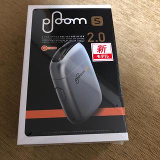 プルームテック(PloomTECH)のプルームエス 2.0 本体 シルバー プルームs 新品(タバコグッズ)