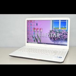 NEC - Win10 HDD750GB NEC LS150/E Pentium/4GB