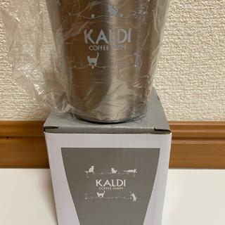 カルディ(KALDI)の🌟ステンレスタンブラー🌟(タンブラー)
