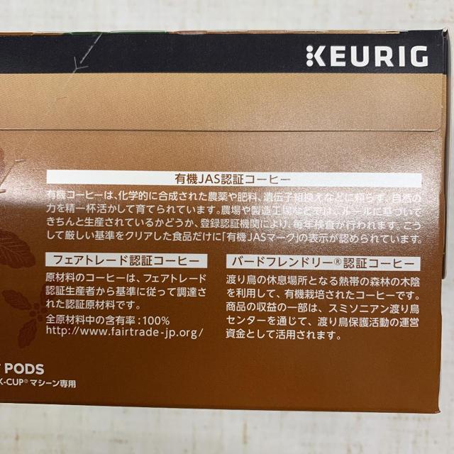 小川珈琲(オガワコーヒー)の京都小川コーヒー オーガニック 96杯分 12入×8箱 食品/飲料/酒の飲料(コーヒー)の商品写真